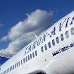 Армянская Taron-Avia приостановила выполнение регулярных рейсов