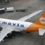 "Авиакомпания ""Армавиа"" осталась без самолета Airbus А319"