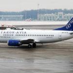Авиавласти Армении аннулировали сертификат авиакомпании Taron-Avia