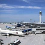 Информация про аэропорт Гюмри  в городе Гюмри  в Армении