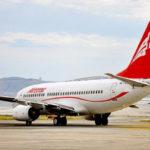 Новый армянский перевозчик Armenia анонсировал полеты в Россию